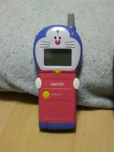 P1010111.JPG