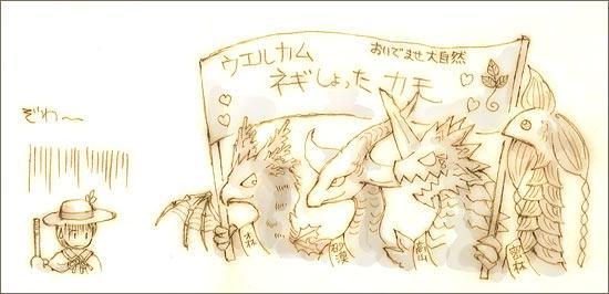 """画像ファイル """"http://file.ryu0tama.blog.shinobi.jp/welcome.jpg"""" は壊れているため、表示できませんでした。"""