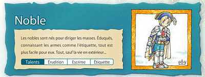 フランス語版サンプル画像