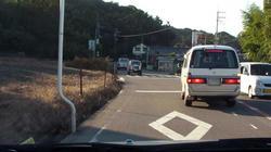 Ishito20081101.jpg