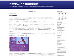 FirefoxScreenSnapz001.jpg