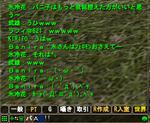 d3d80dd5.jpg