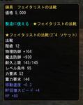 d46d6d53.jpg