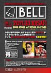 2012.3.10omote.jpg
