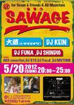 sawage2.jpg