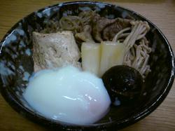 美味い肉豆腐