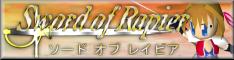 banner_half_renewal.png