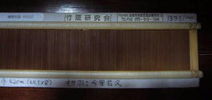 P1020625.JPG