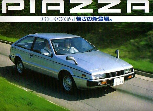 すべてのモデル isuzu ビークロス : nosweb.blog.shinobi.jp