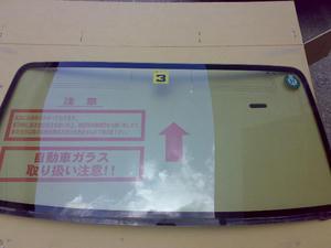 20090325869.jpg