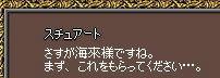 mabinogi_2007_06_27_002.jpg