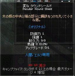 mabinogi_2007_06_26_010.jpg