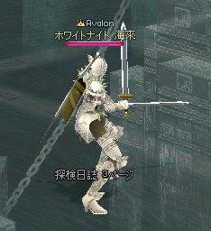 mabinogi_2007_06_26_008.jpg