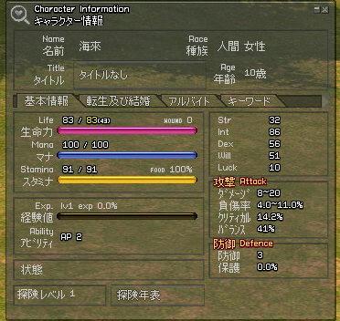 mabinogi_2007_06_18_001.jpg