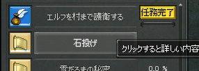 mabinogi_2007_06_09_001.jpg