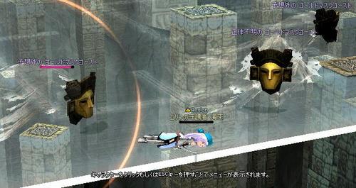 mabinogi_2007_06_26_006.jpg