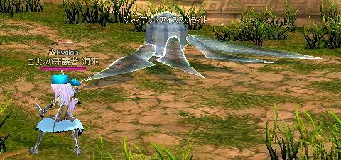 mabinogi_2007_06_27_007.jpg
