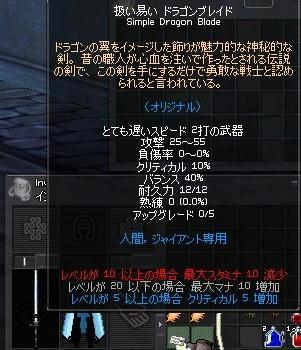 mabinogi_2008_02_23_007.jpg