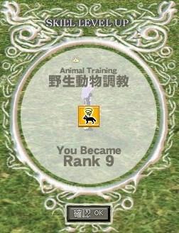 mabinogi_2008_04_23_001.jpg