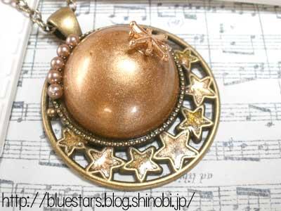 チョコレートゴールドのネックレス