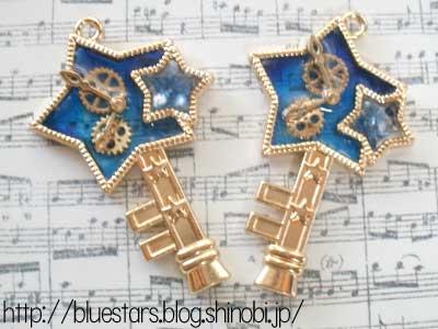 青い星の鍵時計