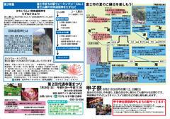 s-shun01_b.jpg