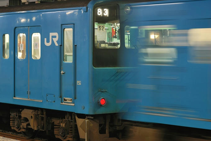 c8c9c36a.JPG