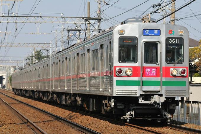 087f7f6c.JPG