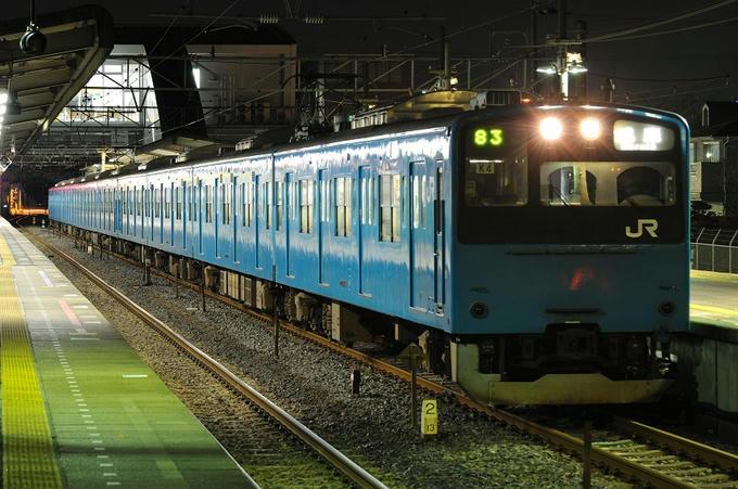 0047d8bd.JPG
