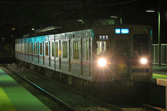 b050.jpg
