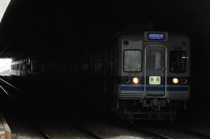 d80fdf87.jpg