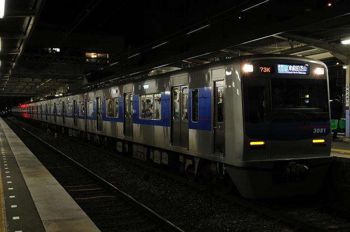 690cf58e.jpg