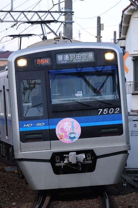 88043c81.jpeg