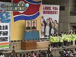 朝鮮総連デモ@日比谷