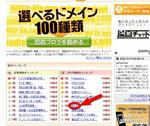 2010-03-05_215341.jpg