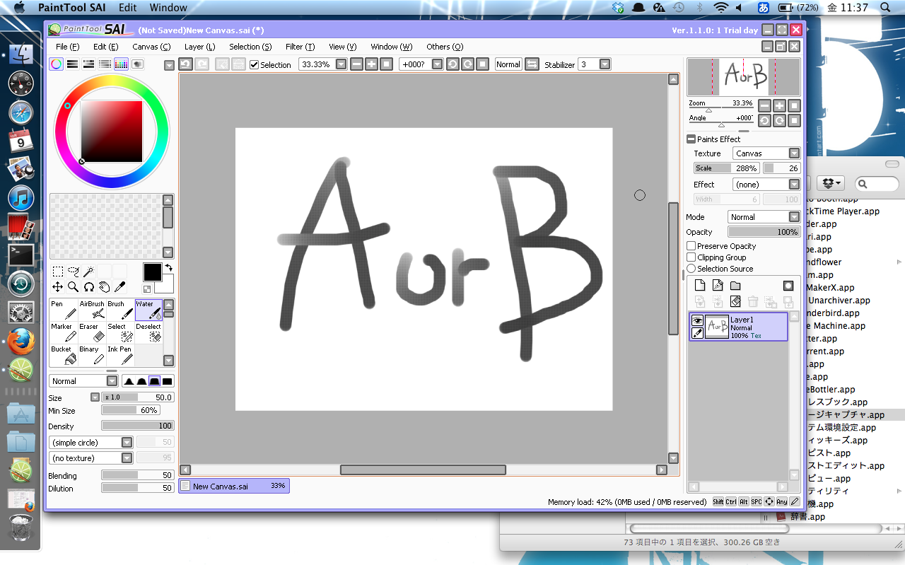 A b paint tool sai mac for Paint tool sai mac