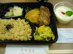 ずーっと食べたいと思っていたcobiちゃんのお弁当、美味しさに感激!出会えて感謝!