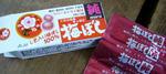 梅ぼし、Asahi製