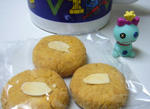 お土産の米粉クッキー