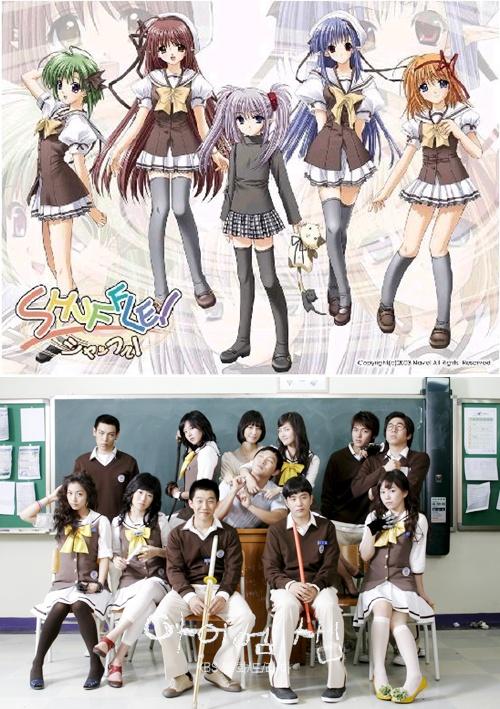 上:シャッフルというゲーム 下:韓国ドラマ アイアムサムのカット
