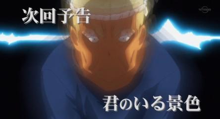 源さん(勝手に命名!)