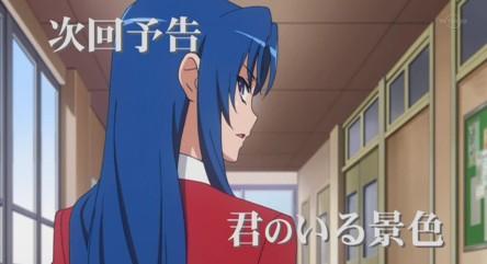 亜美タソ(´・ω・`)ショボーン