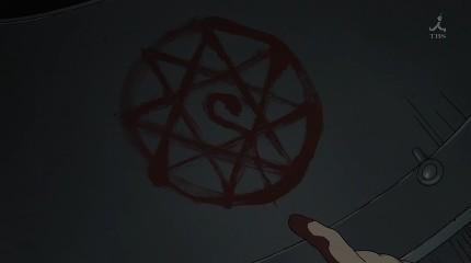 決死の血文字