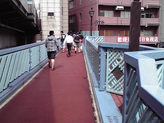 アニメで渡ったと思われる橋