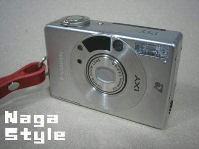 ixy320_01.JPG