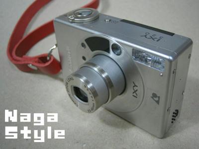 ixy320_04.JPG