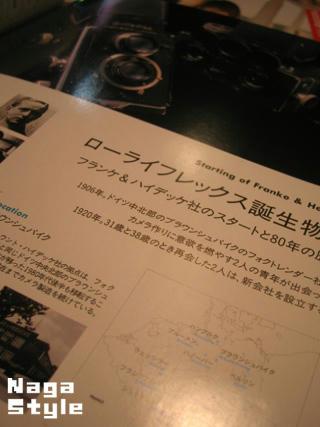 20100525_02.JPG