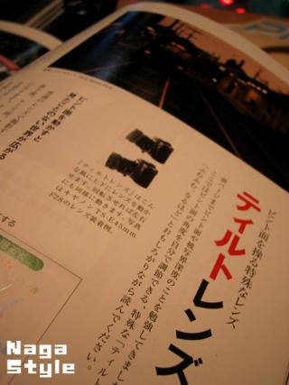 20100525_05.JPG