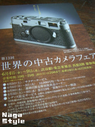 20100527_001.JPG