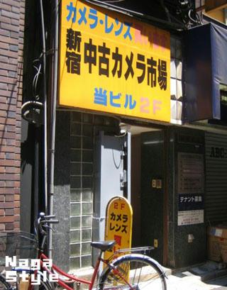 camera_ichiba.JPG